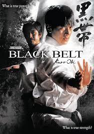 Kuro Obi Cinturón Negro Pelicula Completa Arte Marcial