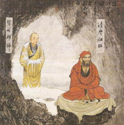 https://artesmarcialesgt.files.wordpress.com/2013/05/e141f-bodhidharma1-598x600.jpg