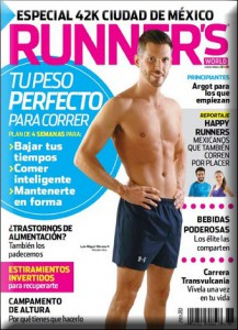 DESCARGA: Runner's World México Julio 2014