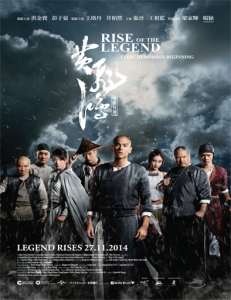 Rise_of_the_Legend_poster_china