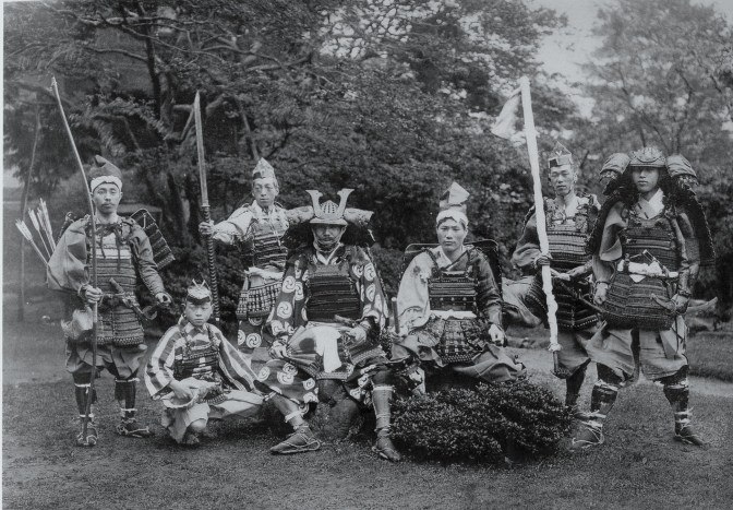 Misterios de la historia Samurais