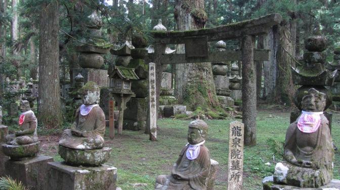 Sōhei